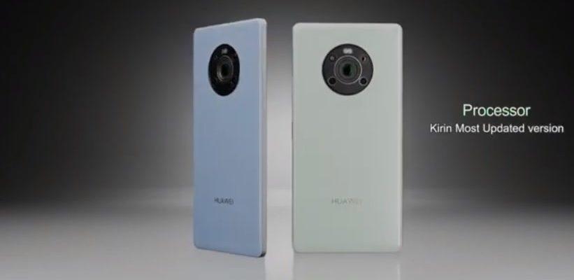 Huawei Mate 50 будет презентован 21 октября