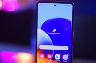 Samsung Galaxy M52 5G выпустят 28 сентября: Характеристики и цена