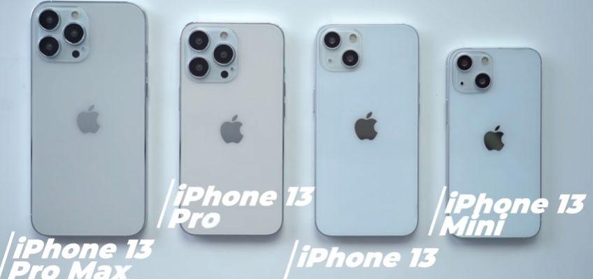 Apple презентует iphone 13, Apple Watch 7 и iOS 15 14 сентября