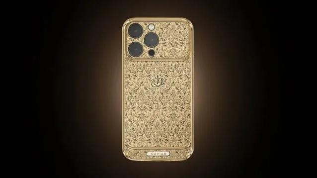 Caviar выпустила iPhone 13 Pro Max за 50 тысяч долларов
