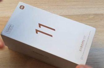 В Литве советуют выбросить Xiaomi в мусорное ведро